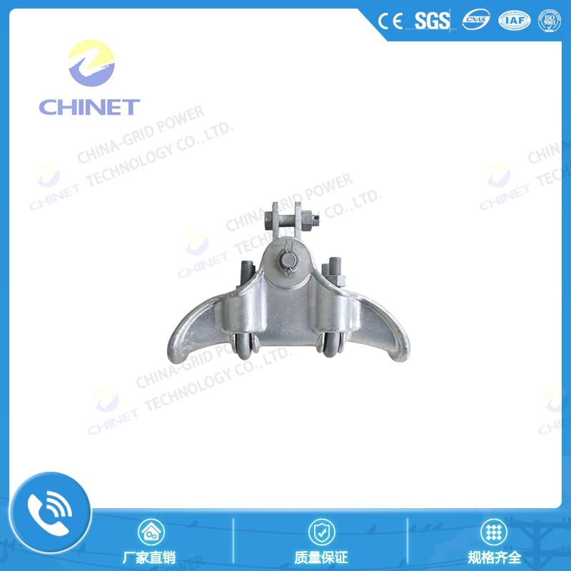 CGF型铝合金防晕型悬垂线夹(500kV线路用)