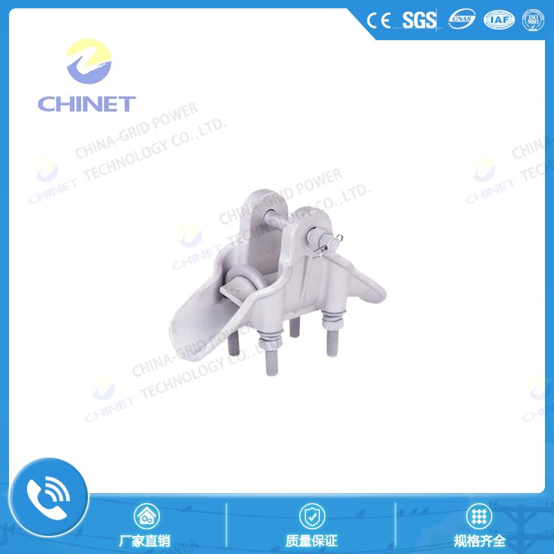 CGH型铝合金提包式悬垂线夹