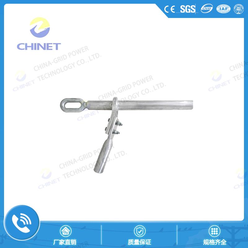 NY-N系列耐热铝合金绞线用液压型耐张线夹