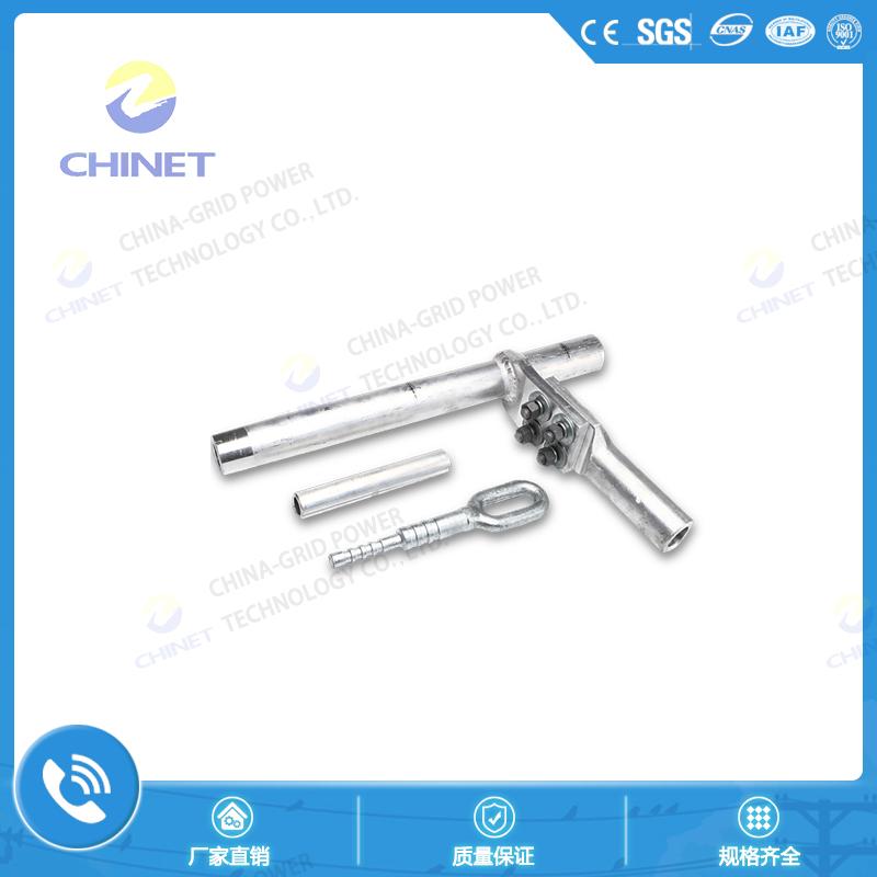 耐张线夹(铝合金芯铝绞线用、液压型)
