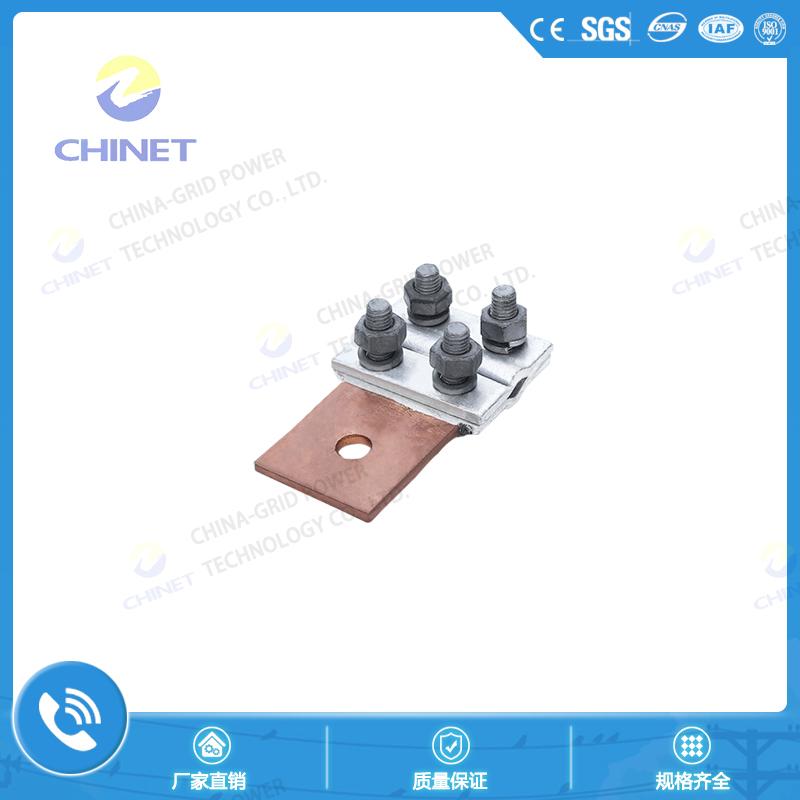 螺栓型铜铝T型设备线夹(钎焊式)