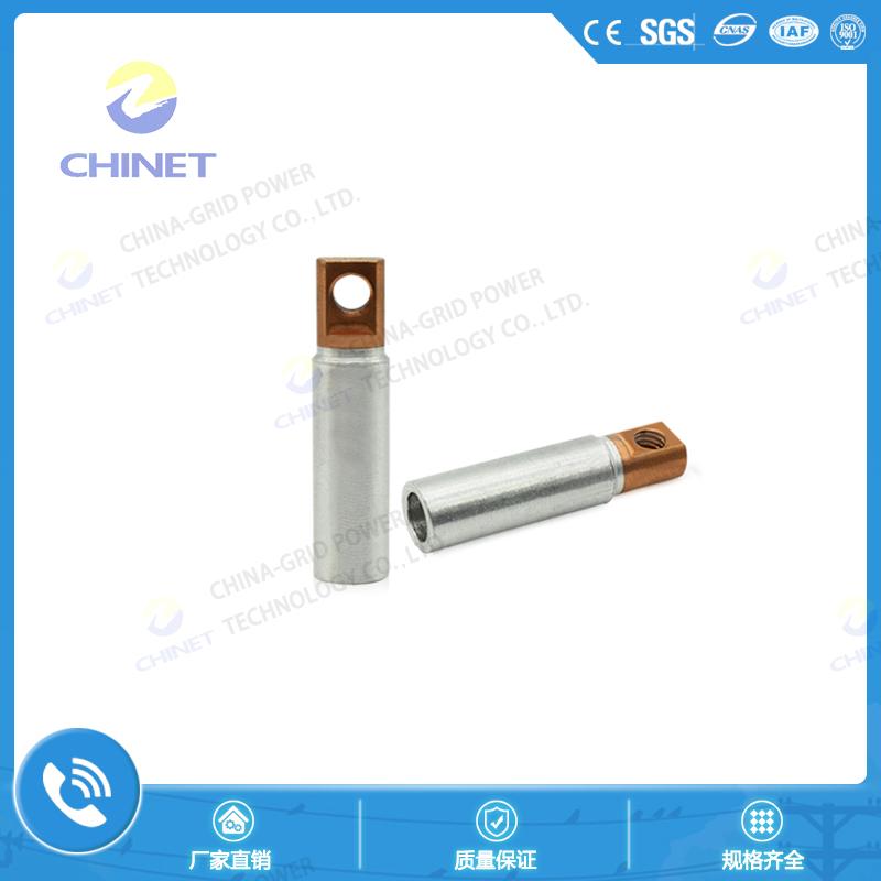美式电缆分接箱用铜、铜铝端子(200A)