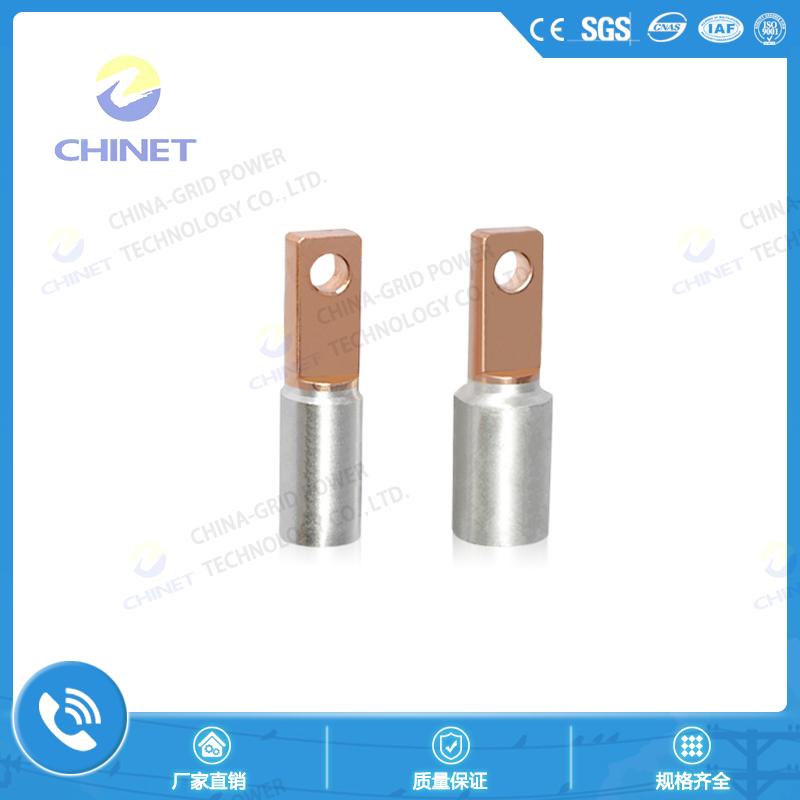 欧式电缆分接箱用铜、铜铝端子